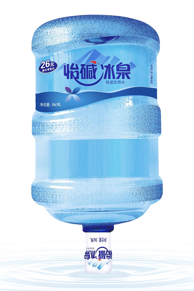 怡碱冰泉饮用桶装水